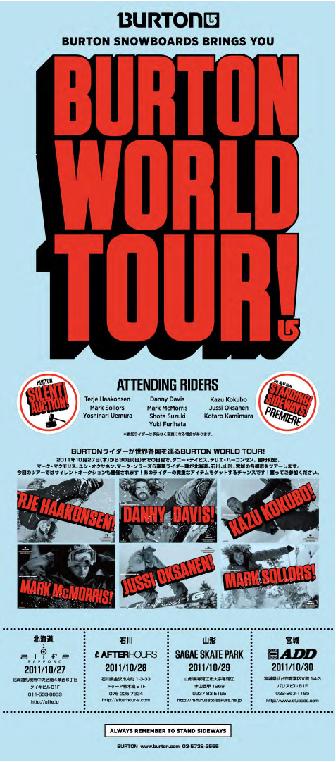 burtonworldtour2011.jpg