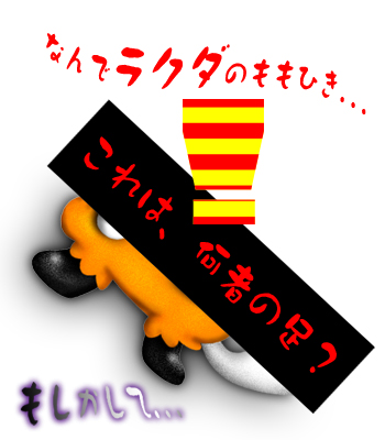 10_0112_01.jpg