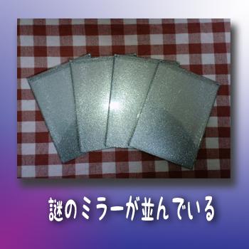 10_125_02.jpg