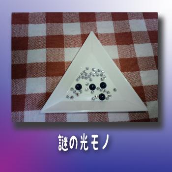 10_125_03.jpg