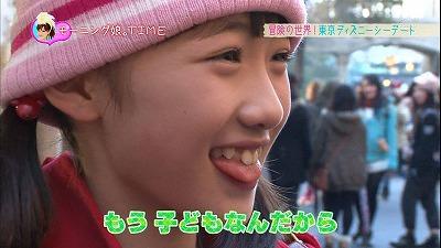 0309_gaki_ht_31_25.jpg