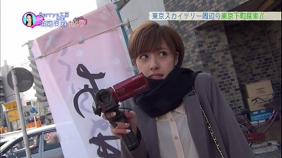 hellotaimemiya128a.jpg