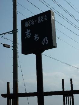 コピー (2) ~ P1020020