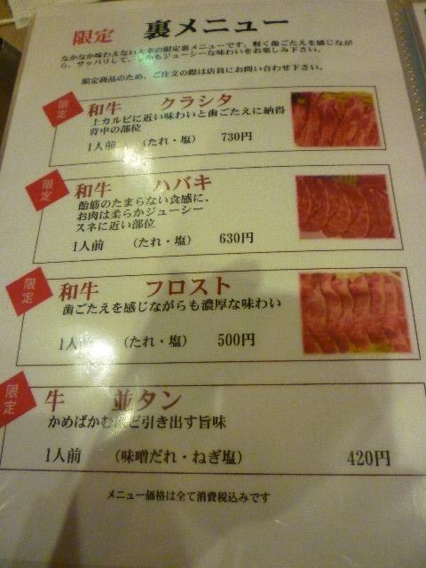 コピー ~ P1020088