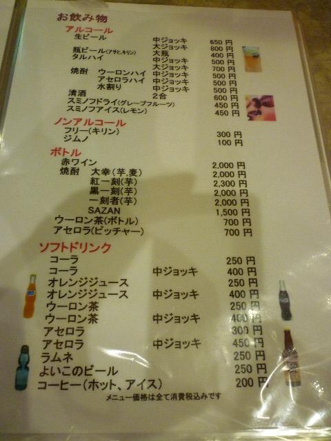 コピー ~ P1020085