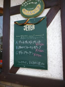 コピー ~ P1020039