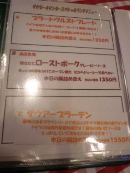 コピー ~ P1020040