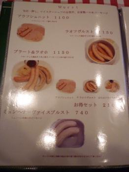 コピー ~ P1020042