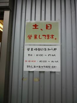 P1010085(1).jpg
