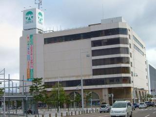 800px-Komatsu_Daiwa.jpg