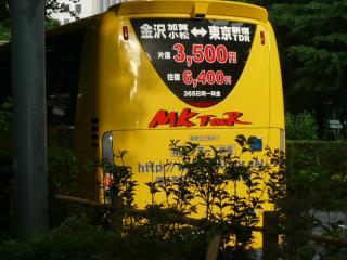 P1280605.jpg