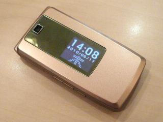 P1290030.jpg