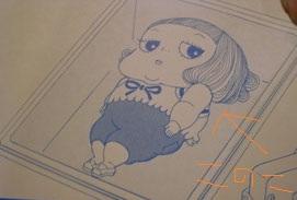 diary_image.jpg