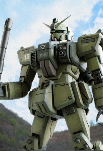 陸戦型ガンダムイメージ