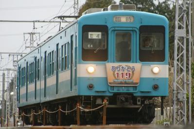 E4 Fi往路