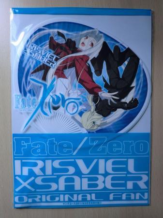 ヤングエース 2011年 09月号 Fate (2)
