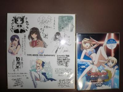 コミックマーケット80 TYPE-MOON (9)