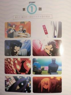 Carnival Phantasm(カーニバル・ファンタズム)1st season  (3)