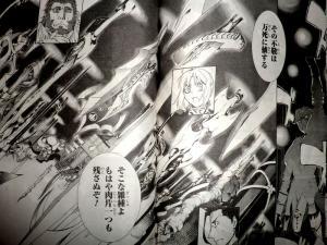 ヤングエース 2011年10月号 FateZero (6)