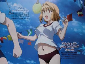 コンプエース 2011年 11月号 Fate関連 (9)