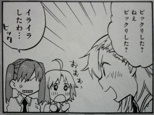 コンプティーク 2011年 12月号 Fate関連 (9)