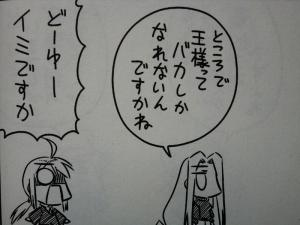 コンプティーク 2011年 12月号 Fate関連 (11)