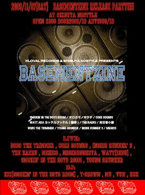 BASEMENT+E8A1A8.png