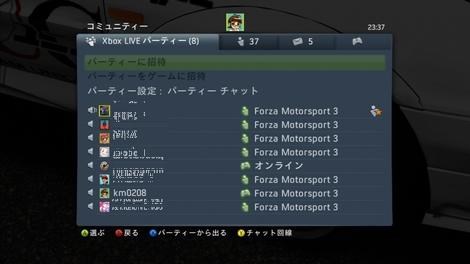 2nd_NGR_03.jpg