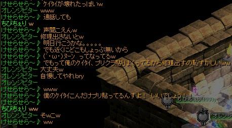 100819_124143.jpg