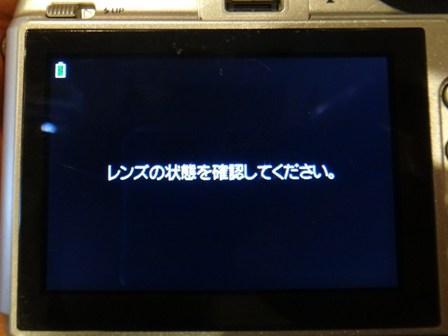 DSC00242n.jpg
