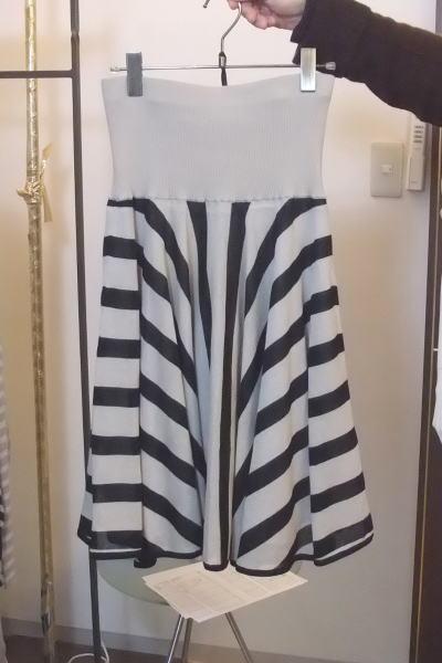 イリゼのストライプのフレアースカート