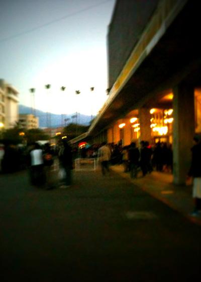 新居浜市文化センター