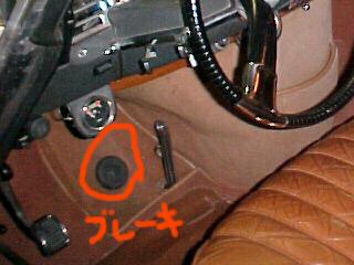 DS-steering.jpg