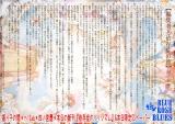 11/4J庭ポスター