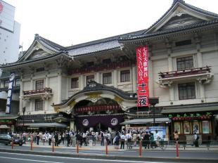 twelve nights-kabukiza