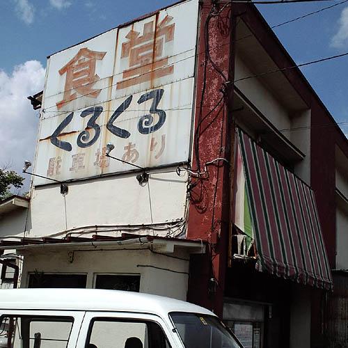 1_20100914143329.jpg