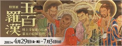 header_shiba.jpg