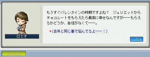 2_20100222183028.jpg