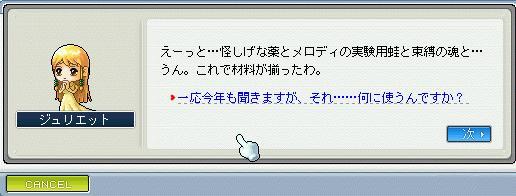3_20100222184525.jpg