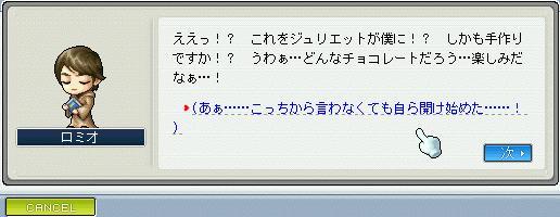 5_20100222184727.jpg