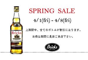 2011spring-sale_20110401014332.jpg
