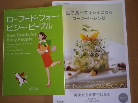 0602books.jpg