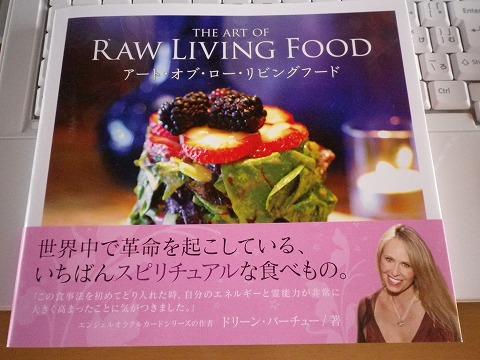 0807raw food books