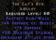 U-Amulet2.jpg