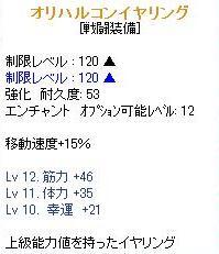 09122112.jpg