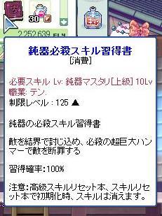 0912232.jpg