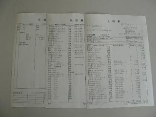 dc060958.jpg