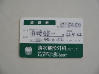 dc062502.jpg