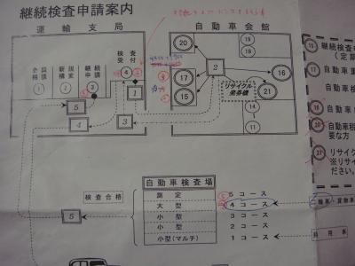 DSC02108_convert_20130312174417 400 300