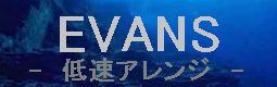 bana- (4)